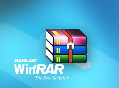 WinRAR截�D1