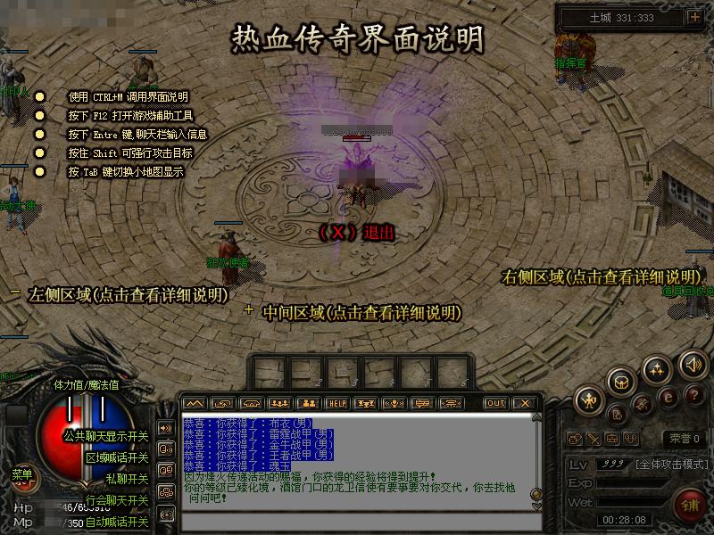 �嵫��髌娼�D3