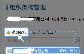 使用2.jpg