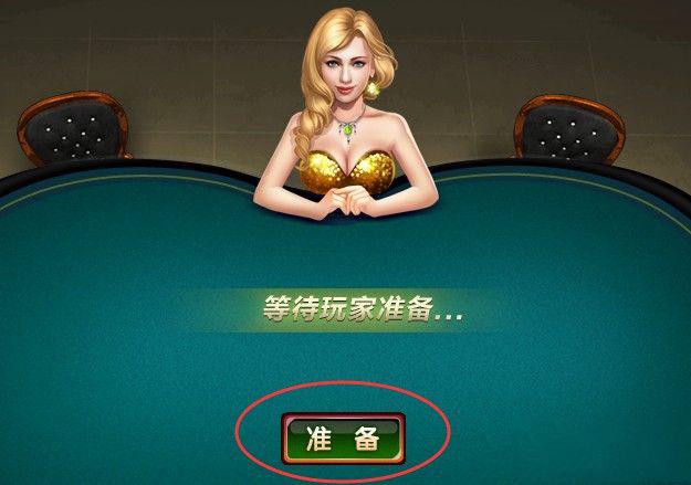 中国游戏中心截图3