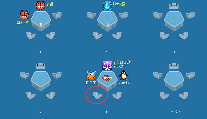 中国游戏中心截图4