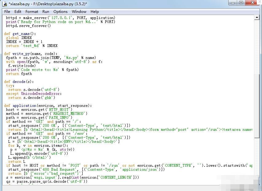 Python截图1