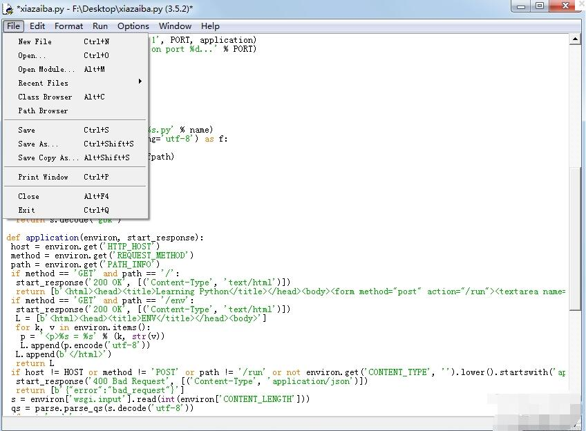 Python截图3