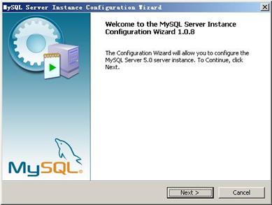 MySQL x32截图3