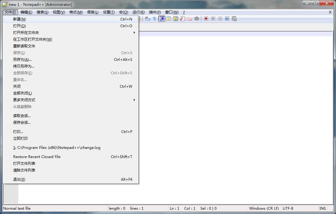 Notepad++截图3