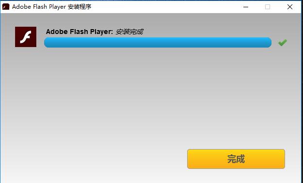 flash插件截�D2