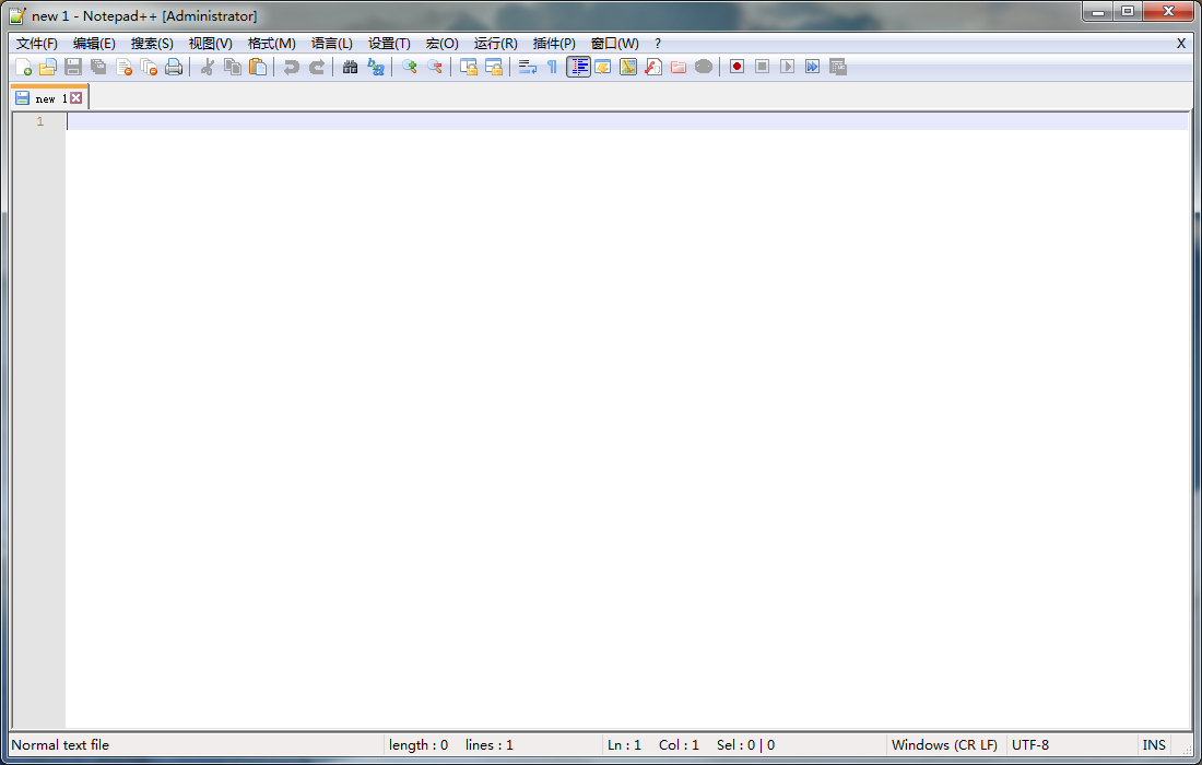 Notepad++截图2