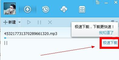 使用3.jpg