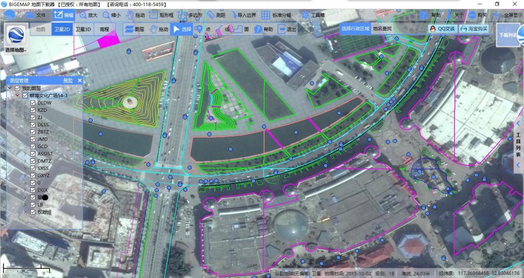 BIGEMAP地图下载器截图2