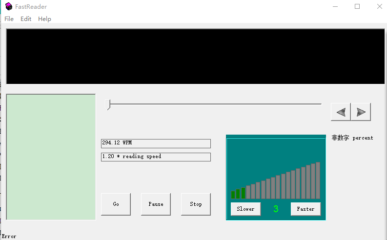 FastReader快解密码读取软件截图1