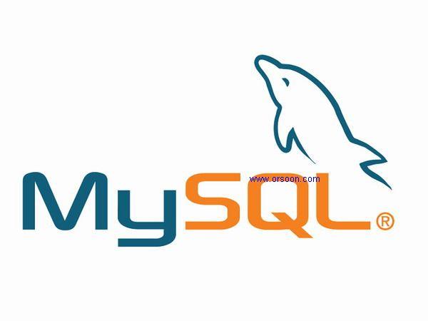 MySQL截图1