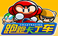 跑跑卡丁车logo