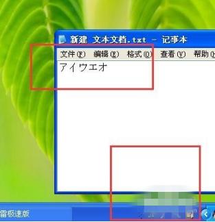 百度日文输入法怎么用 电脑PC如何输入日文