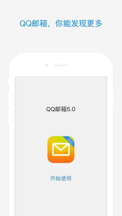 QQ�]箱截�D1