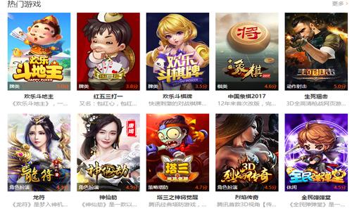 QQ游��2019截�D5