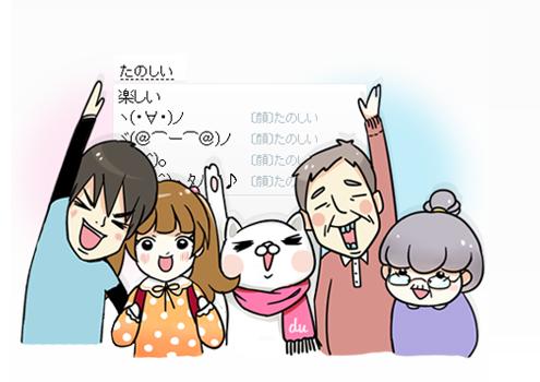 百度日文输入法截图1