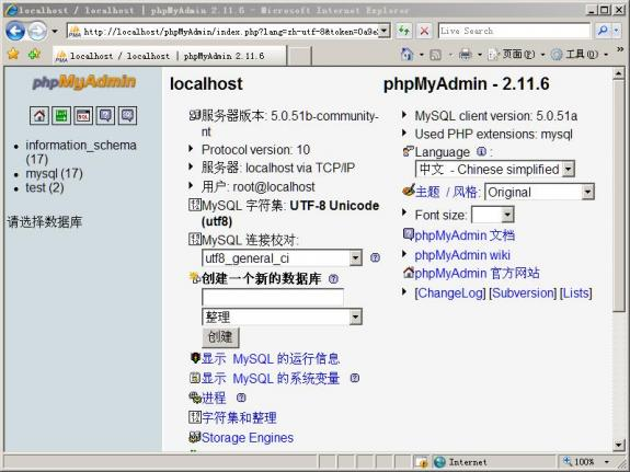 phpstudy搭建网站教程介绍 phpstudy怎么搭建网站?