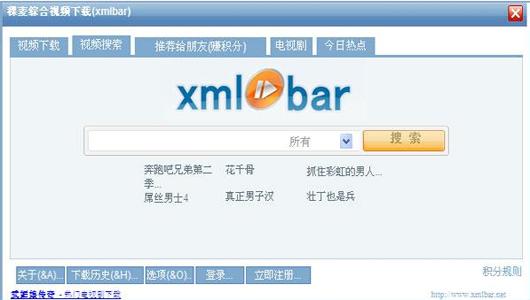 稞麦综合视频站下载器(xmlbar)截图1