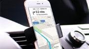 苹果手机专属地图导航软件