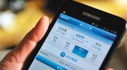iphone手机订车票专用软件