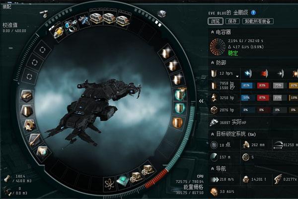 EVE Online截图1