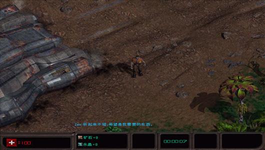 ZAX异形猎人截图1