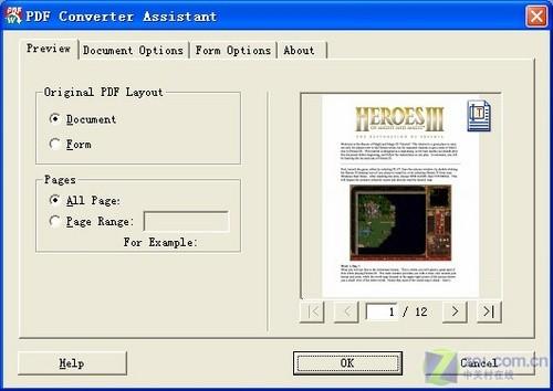 ScanSoft PDF Converter Pro截�D2