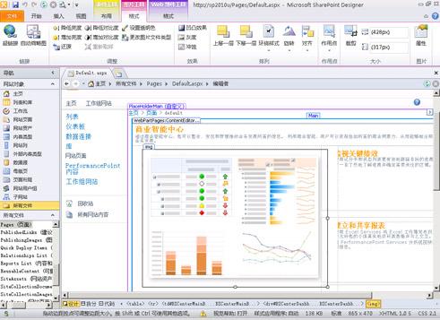 Office 2010截�D1