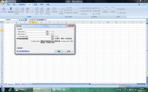 Office 2010截�D2