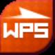 wps office 2013