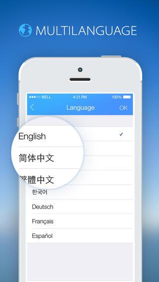 QQ国际版iPhone版截图3