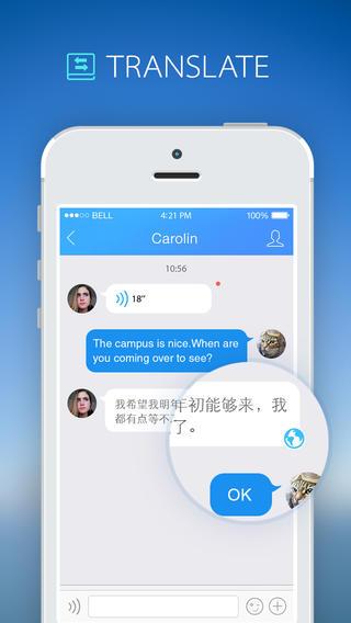 QQ国际版iPhone版截图1