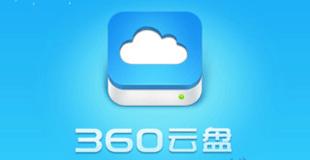 360云�P