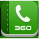 360安全通��Android版