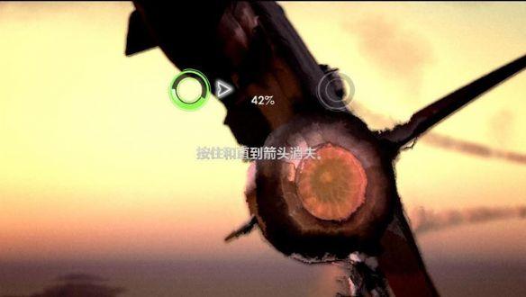 壮志凌云:硬锁截图3