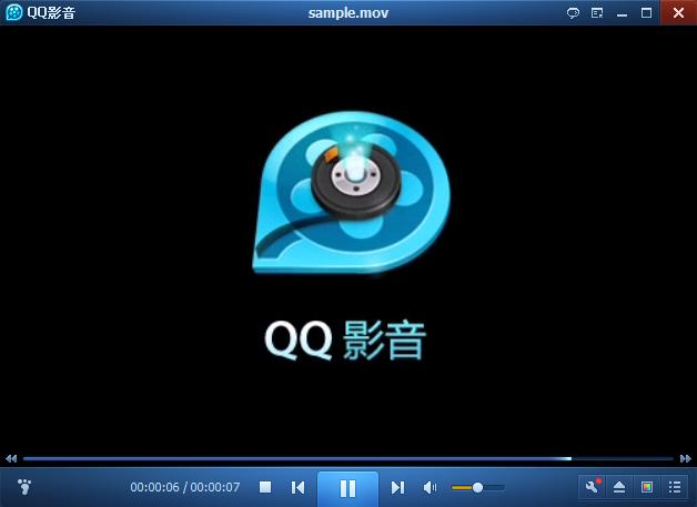 QQ影音截图5