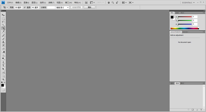 Photoshop CS4 中文正式版截图5