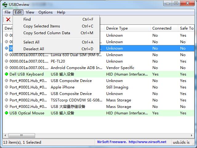 USBDeview x32截图3