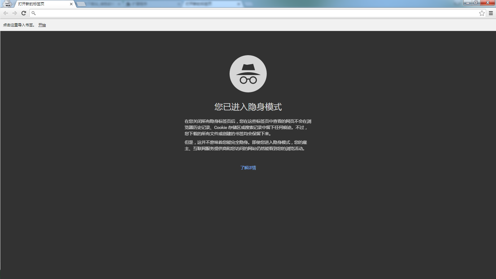 Chrome截�D4
