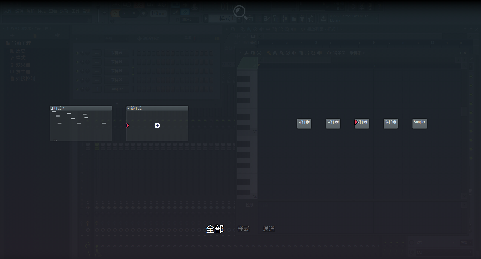 FL Studio截图4