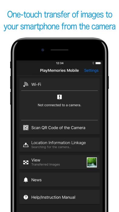 play memories mobile截图2