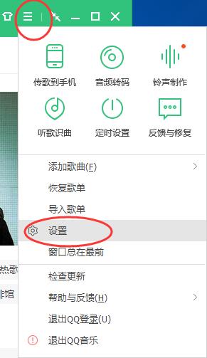 云中歌3全文阅读_QQ音乐如何k歌?QQ音乐切换成卡拉OK效果的方法-天极下载