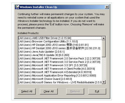 Windows Installer CleanUp Utility截图1